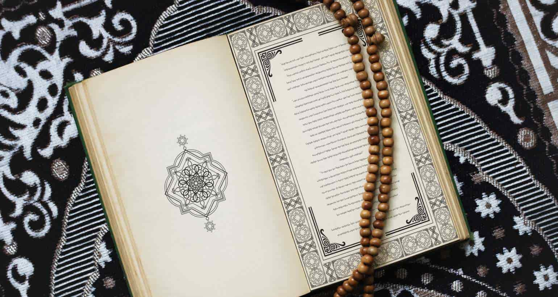 tips to memorize quran