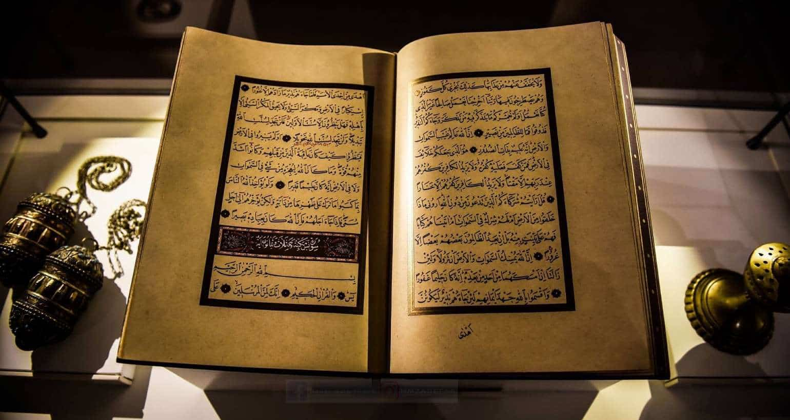 stages of compilation of quran
