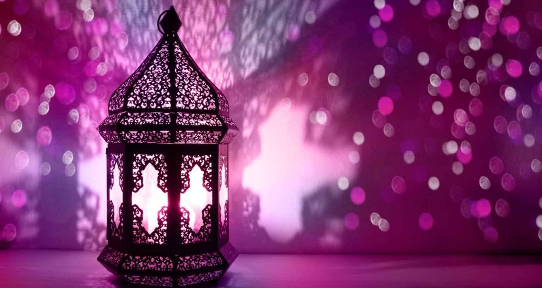 why learn Quran online in Ramadan