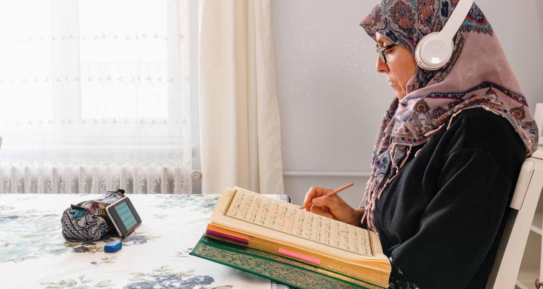 learn quran online london