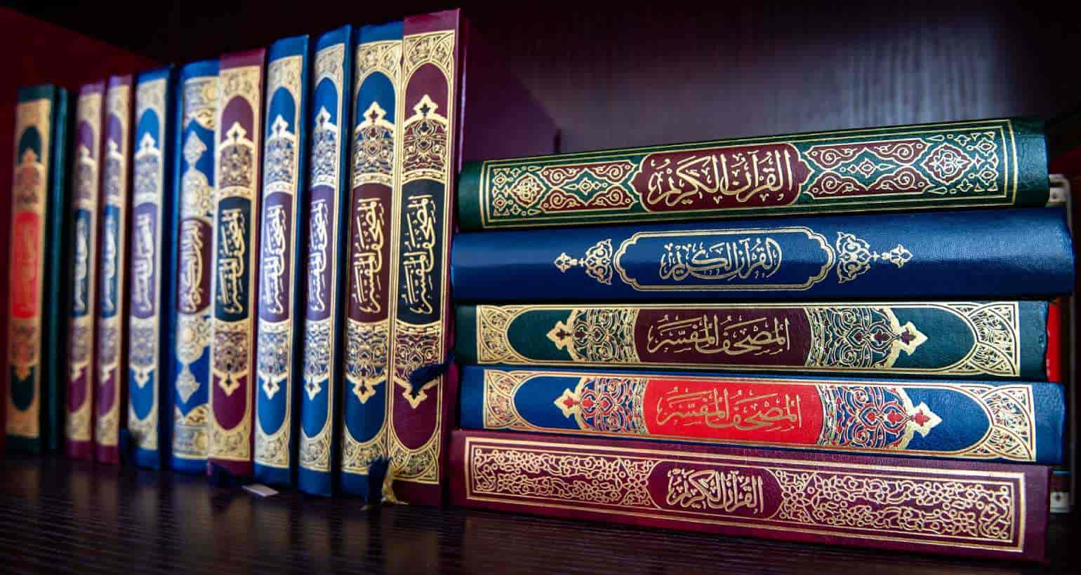 is it compulsory to read quran in arabic