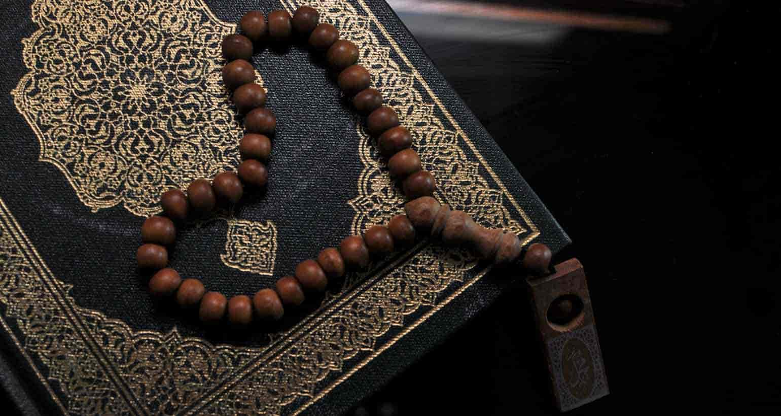 why it's hard to memorize Quran