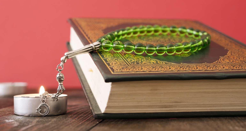 learn and memorize surah Rahman online