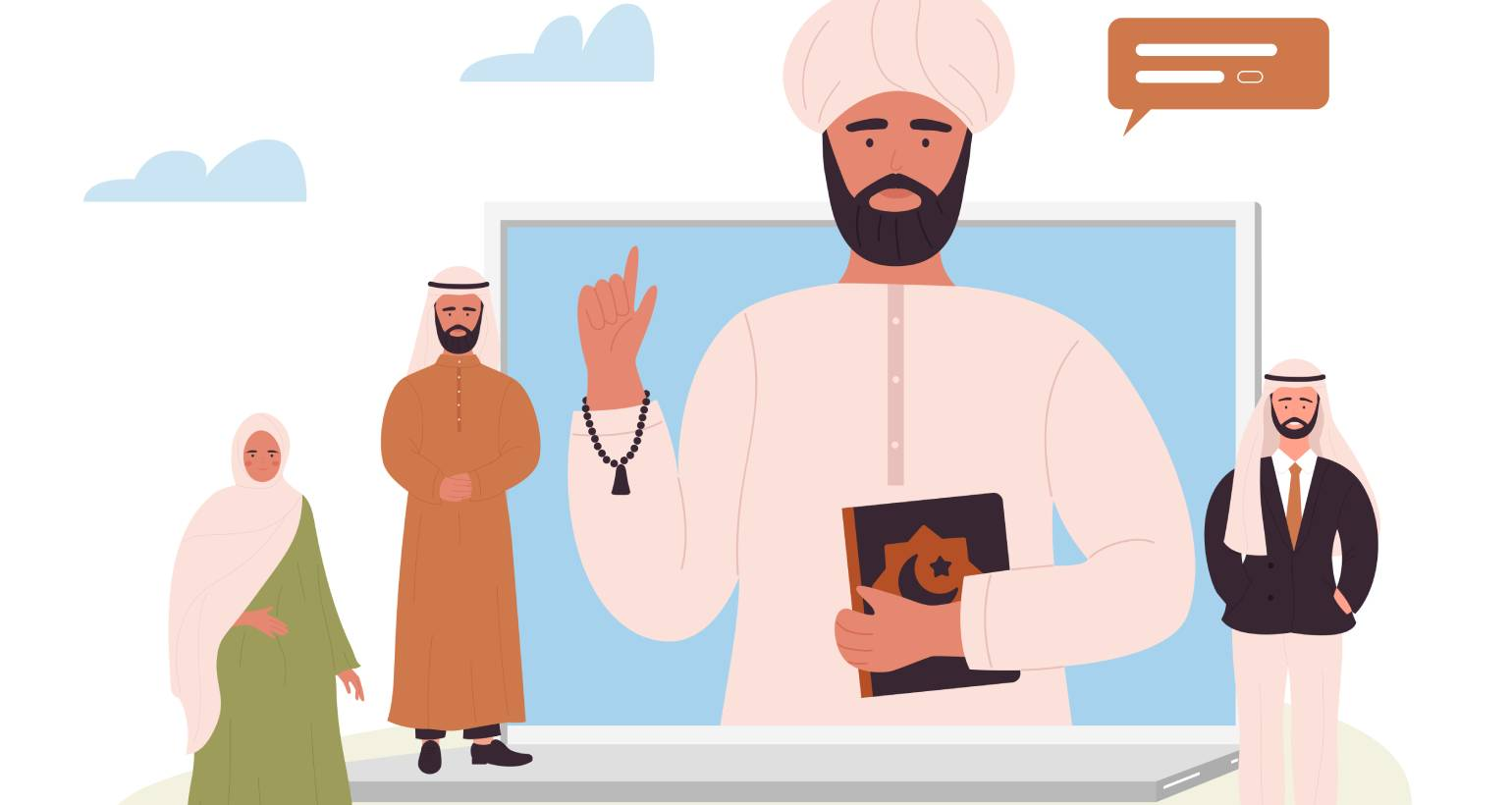 learn and memorize surah kahf first 10 verses online