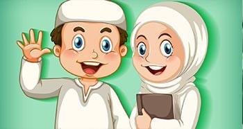 Quran Memorization Guide