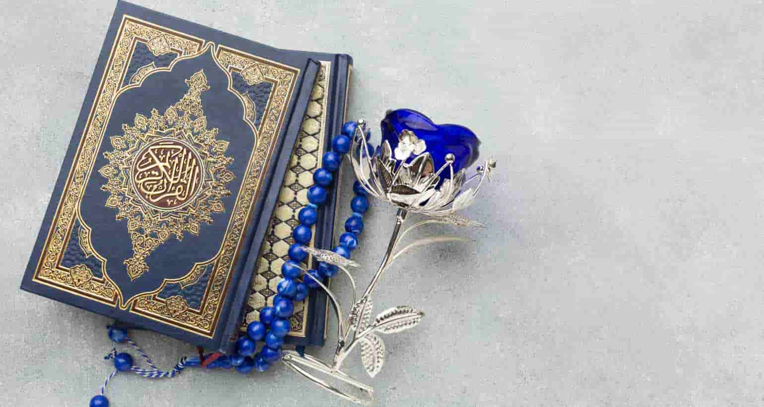 memorize the quran online if you are on budget